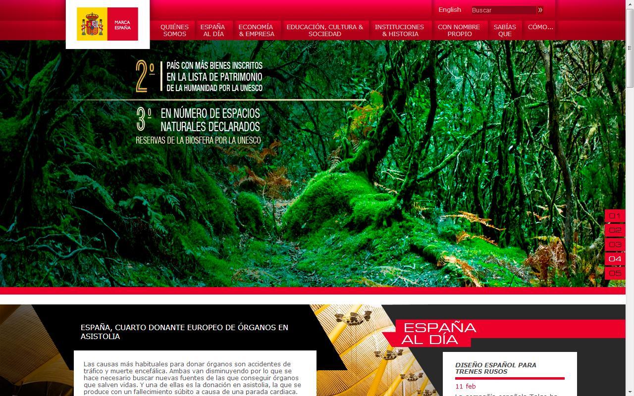 """Portada da web """"marca España"""""""